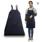[바미] 미술용 앞치마 버클형 XL 화방 화실 공방 단체 앞치마