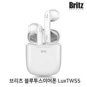 브리츠 완전무선 블루투스이어폰 LuxTWS5