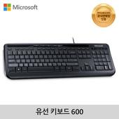 마이크로소프트 유선  600