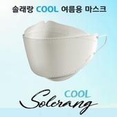 [국내원단]쿨 여름용 마스크 흰색 대형30매