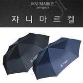쟈니마르켈 2단 엠보 자동우산