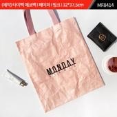(제작) 타이벡 에코백|페이퍼|핑크|32*37.5 Cm|MF8414