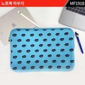 (제작) 노트북파우치|태블릿가방|서류가방|MF1918