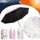 3단 암막 양우산 - 니콜라 / UV차단우산, 암막, 우산, 양산, 우산겸용양산, 암막양산, 암막양우산, 암막우산, 우양산, 양우산, 3단우산