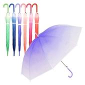6색 칼라 반투명우산