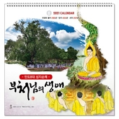 [불교-벽걸이] 부처님의 생애