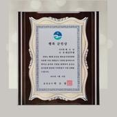 우드상패 sqst 556-2