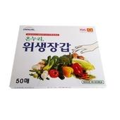 온누리 위생장갑(50매)
