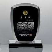 블객크리스탈 상패 감사패 공로패 기념패 SD12-022