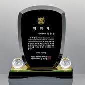 블랙크리스탈 감사패 공로패 기념패 SD12-017