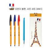 [BIC] 오렌지 볼펜, 샤프 세트 (4IN1) / 빅 제품