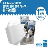 올키퍼 kF94 마스크