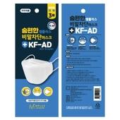 (1매용)KFAD마스크1P/KF-AD비닐다양