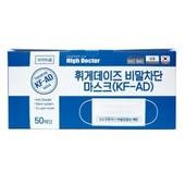 (의약외품)KF-AD 비말차단마스크/박스다양