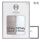 송월 달달한 추석 2매세트(쇼핑백) s