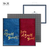 송월 프리미엄 추석 2매선물세트(쇼핑백) s