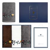 송월 보름달한가위 3매세트(쇼핑백) s