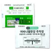깨끗한 소량독판 손세정 물티슈 1매
