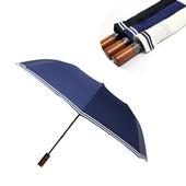노브랜드,무표 2단 두줄 자동우산