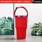 (제작) 보틀 파우치|미니 에코백|디지털인쇄|MF8083