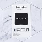 클린프로젝트 스마트 글래스 클리너