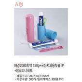 애경 2080치약150g+국산치과용 칫솔1P+혀크리너치약짜게세트
