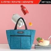 도시락가방|피크닉가방|보온보냉가방|MF1926
