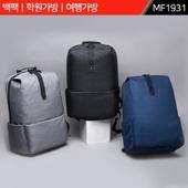 백팩|학원가방|여행가방|MF1931