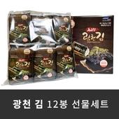 최고집 광천김선물세트 / 판촉물/답례품/특판용 / 12봉
