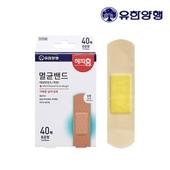 [유한양행]해피홈 멸균밴드 표준형 40매
