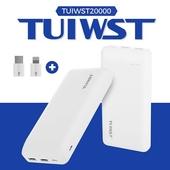 [TUI]TUIWST20000 보조배터리