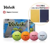 볼빅 DS 55_12구칼라_10더즌구매시 사은품증정
