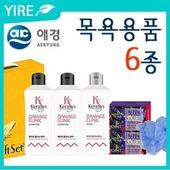 [애경] 목욕용품6종 선물세트