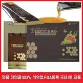 [TV홈쇼핑] 1박스(32포) 명품천연꿀 100%허니뱅크 FDA 식약청등록  허니스틱