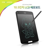 LCD 메모보드(T보드)CW-T1440/10.5인치