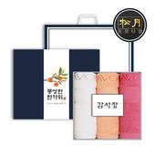 [추석세트/띠지감사장세트] 송월 샤보렌 식스 3매세트