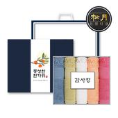 [추석세트/띠지감사장세트] 송월 샤보렌 식스 5매세트