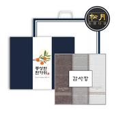 [추석세트/띠지감사장세트] 송월 샤보렌 그리드 3매세트