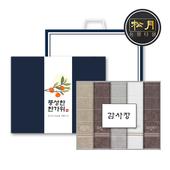 [추석세트/띠지감사장세트] 송월 샤보렌 그리드 5매세트