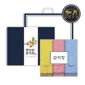[추석세트/띠지감사장세트] 송월 샤보렌 모던블럭 3매세트