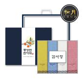 [추석세트/띠지감사장세트] 송월 샤보렌 모던블럭 4매세트