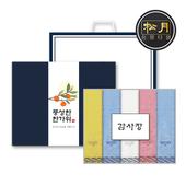 [추석세트/띠지감사장세트] 송월 샤보렌 모던블럭 5매세트