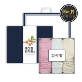 [추석세트/띠지감사장세트] 송월 샤보렌 프레쉬 3매세트