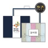 [추석세트/띠지감사장세트] 송월 샤보렌 프레쉬 5매세트
