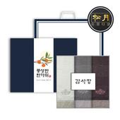 [추석세트/띠지감사장세트] 송월 샤보렌 뉴엔틱 3매세트