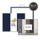 [추석세트/띠지감사장세트] 송월 샤보렌 뉴엔틱 5매세트