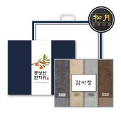 [추석세트/띠지감사장세트] 송월 뉴명품 4매세트