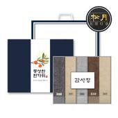 [추석세트/띠지감사장세트] 송월 뉴명품 5매세트