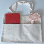국산정품  드림  앞주머니  에코가방  (대)
