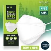 엠플러스KF80황사방역 마스크1매입/KF80 대형 마스크 1매입/비말차단 국산 마스크/식약처인증